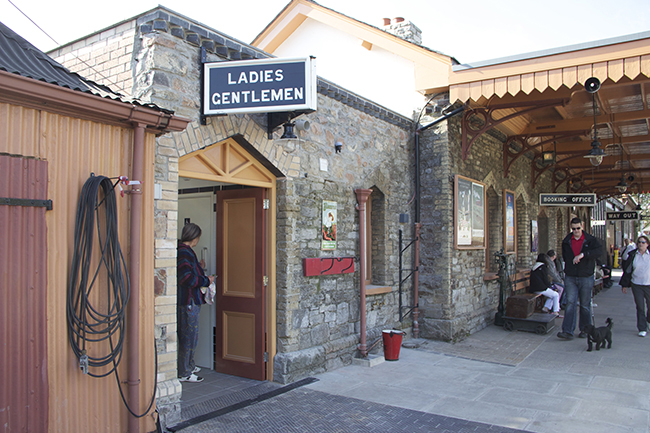 The platform side of the Toilet Block